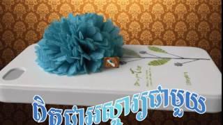 promotion Khmerdeas-KhmerDeals Online Shop In Cambodia