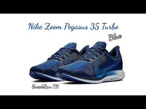 59d594abc065 Nike Zoom Pegasus 35 Turbo   Blue - YouTube