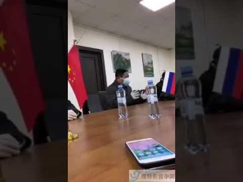 官员在给俄罗斯华人做工作