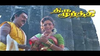 Thirumoorthy Full Movie HD