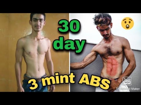 30 days abs workout transformation at home in hindi