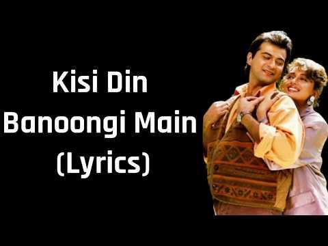 kisi din title lyrics