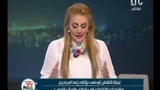 بالفيديو| رانيا محمود ياسين: أنا مع المحاكمات العسكرية.. والدستور ليس قرآنا
