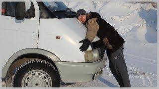видео ГАЗ 2310 Соболь