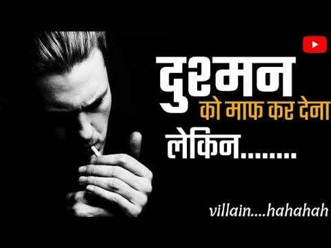 Killer Attitude Whatsapp Status   Dialogues whatsapp status   Attitude status