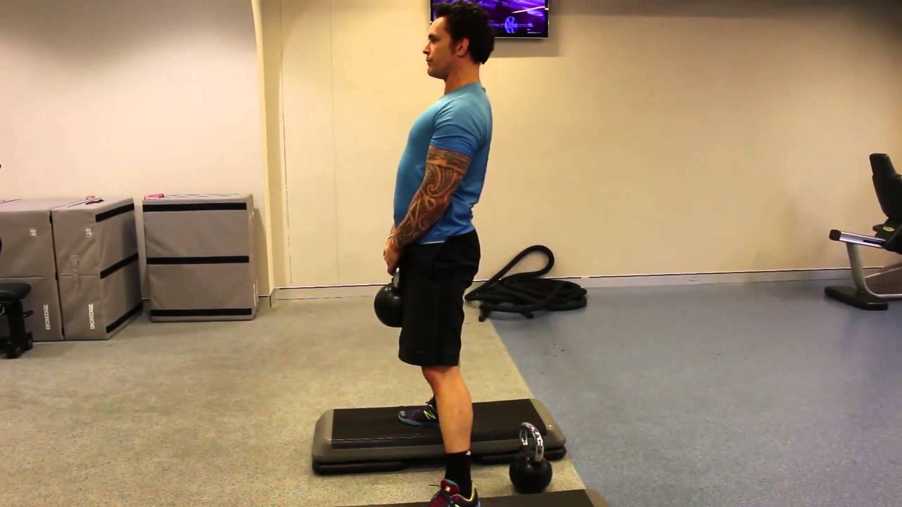 KB - Sumo Squat From Elevated Bench Progression - YouTube
