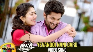 MCA Telugu Movie Songs | Yevandoi Nani Garu Video Song | Nani | Sai Pallavi | DSP | Mango Videos