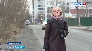 В Архангельске массово сносят гаражи на улице Вельской