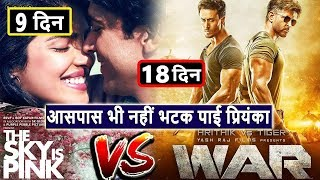 War 18th Day Box Office Collection, War Movie Box Office Collection, Hrithik Roshan, Tiger Shroff