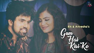 Gum Hain Kisi Ke Pyaar Mein   Unplugged Cover   Rik Basu   Anvesha D   Romantic Cover Song