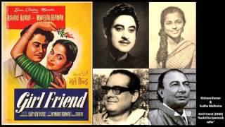 Gambar cover Kishore Kumar & Sudha Malhotra - Girl Friend (1960) - 'kashti ka khaamosh safar'
