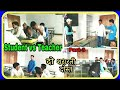 Student vs Teacher Part - 3 | Shaitan Dost | Salman Khan & Pk | Pradeep Ghazipuri