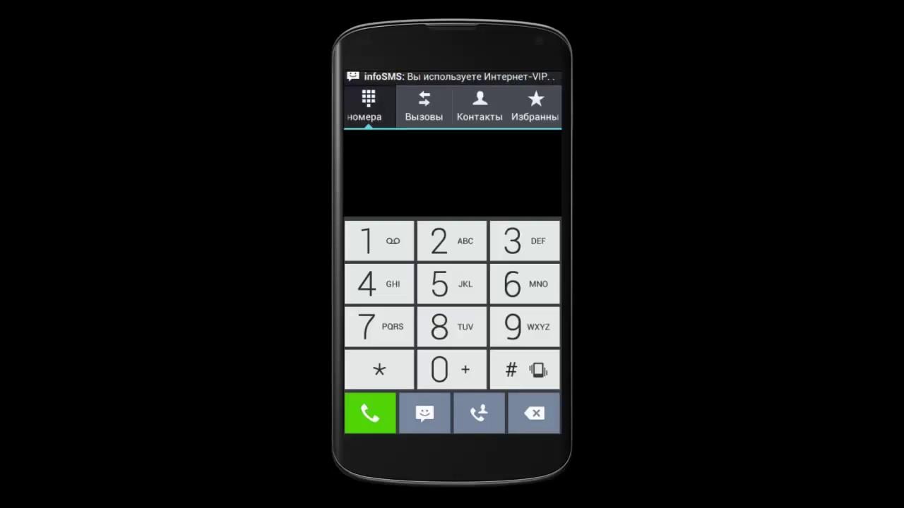 Взять телефон в кредит онлайн заявка без первоначального и без посещения в мтс