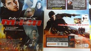 M:i:III (C) (2006) 映画チラシ トム・クルーズ  毎日大量動画アップ中