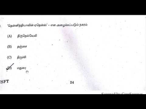 TNPSC GROUP4 2018 ANSWER KEY/POTHU TAMIL/CCSE ANSWER KEY