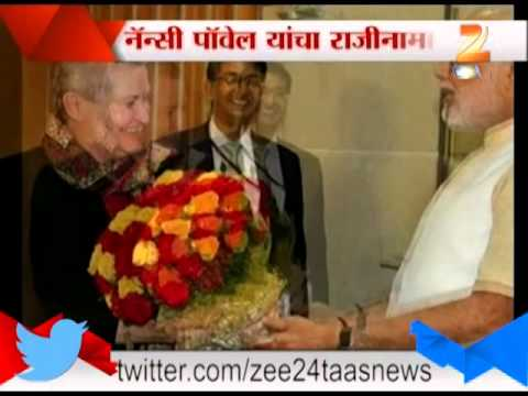 ZEE24TAAS : Ambassador of America in India Nancy Powel resign