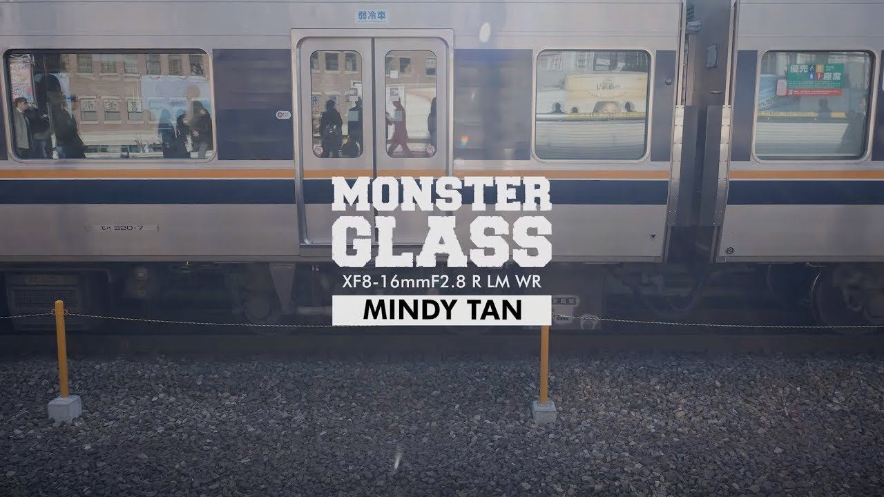 Download Monster Glass XF8-16mmF2.8 with Mindy Tan x Travel / FUJIFILM