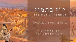 The Avoda of the 17th of Tamuz – Rav Shlomo Katz