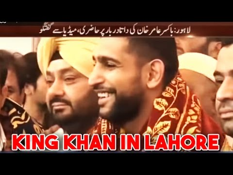 Boxer Amir Khan in Lahore - Hazri at Data Darbar