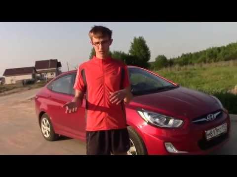 Тест драйв Hyundai Solaris 1,4 АКПП
