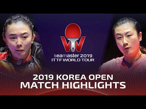 Ding Ning Vs Jeon Jihee   2019 ITTF Korea Open Highlights (1/4)