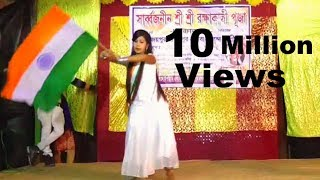 Gambar cover Desh Rangila Full Song || Stage Dance || A ROY