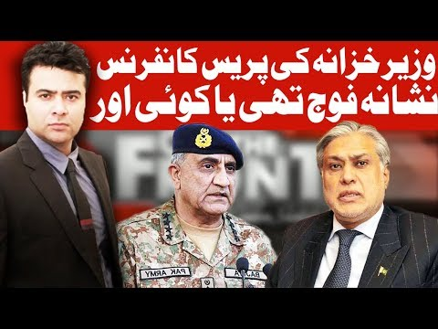 On The Front With Kamran Shahid  - 16 October 2017 - Dunya News