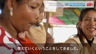 AIN - カンボジア - かものはしプロジェクト