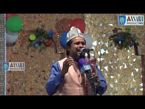 Sikandar Shadab, Beautiful Nat-e-Pak l  25, March, 2018