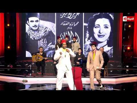 The Comedy - ' محمد علي ' ميزو ... مطرب الشعب الاستاذ صلاح قالي .. بمشاركة 'ميس حمدان وهالة فاخر'