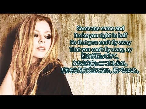 洋楽 和訳 Grey - Wings Clipped ft. Avril Lavigne & Anthony Green