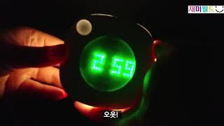 무선 벽걸이LED시계 특이한무드등 간접조명 동작감지센서…