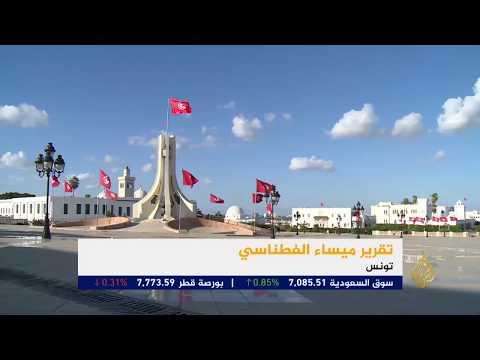 استياء حكومي بتونس بعد قائمة أوروبية سوداء للملاذات الضريبية  - 19:22-2017 / 12 / 7