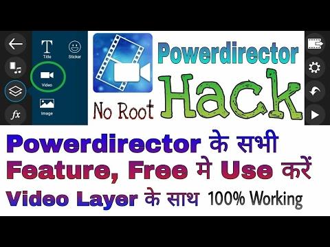 Hack PowerDirector Paid