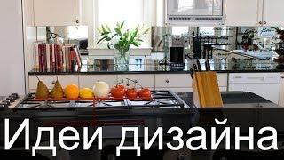 видео Как выбрать кухонный остров