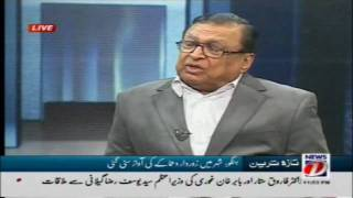 "One sided victimization of Ahmadi Muslims in Pakistan - ""TV ONE"" Discussion"