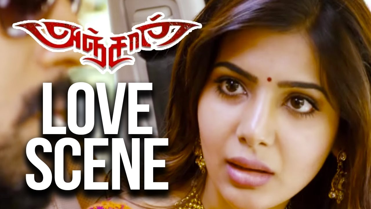 anjaan love scene suriya