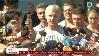Підозра Шабуніну та нові люди в НАЗК  перші коментарі експертів