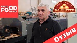 Видео отзыв от КФ «Петропавловск Кондитер»(, 2016-04-14T09:49:00.000Z)