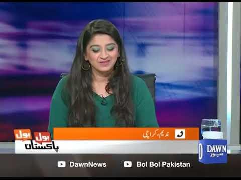 Bol Bol Pakistan - 20 December, 2017 - Dawn News