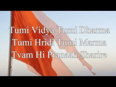 Vande Mataram Original Song with Lyrics   YouTube 360p