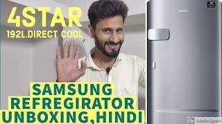 SAMSUNG RR20T1Z2XS8 HL 192 L 4 STAR REFRIGIRATOR UNBOXING IN HINDI 2020 TECHNICAL GYANI