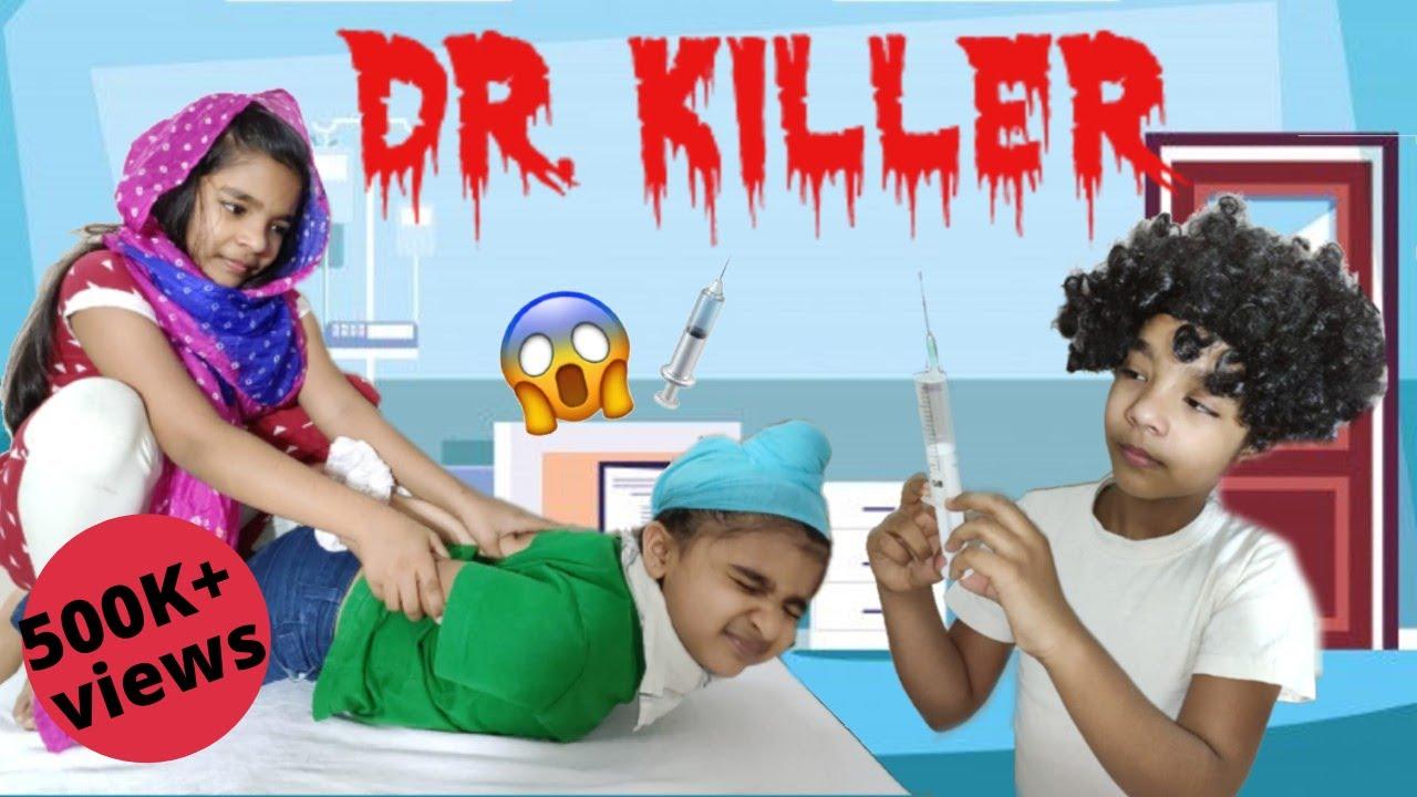 Download Kitu Ko Laga Injection I Comedy Video I Funny Video I Moral Story I Pravya Drishya #funny #kids