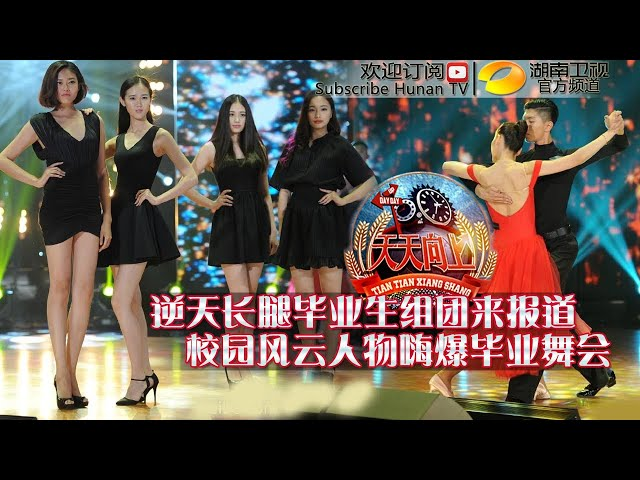 ??????20150612?: ?????????????? Day Day Up: Lovely Dancing Couple????????1080P?