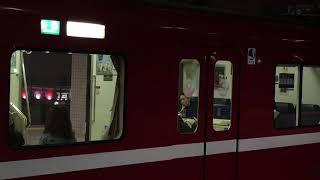 京急2000形+1000形快特品川行き 上大岡駅発車