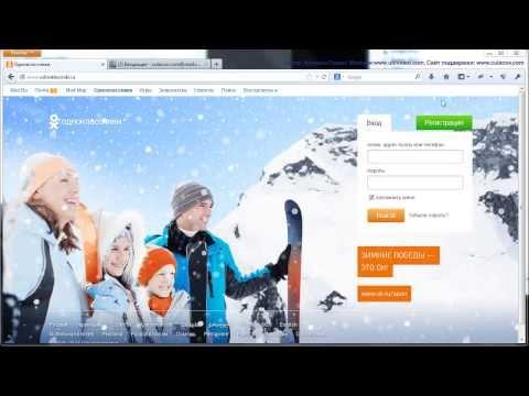Восстановить пароль с социальной сеть Одноклассники