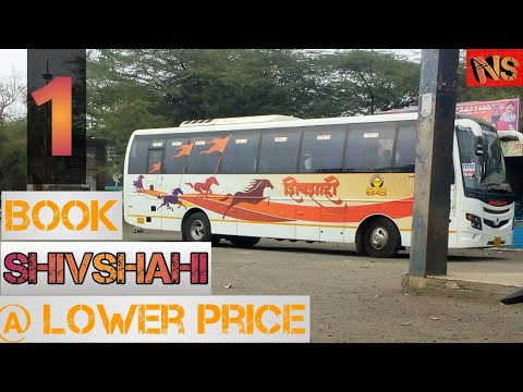 HOW TO BOOK SHIVSHAHI BUS AT LOWER PRICE
