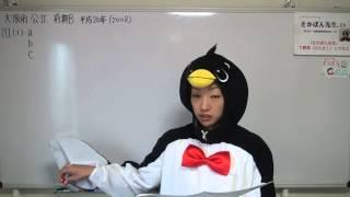 H20大阪府高校入試前期入学者選抜英語B大問1(1)