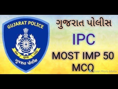 કલમો    IPC 1860    IPC in Gujarati    constable exam kalamo