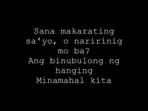 'Sana'Performed by Jeric GonzalesMusic and Lyrics by Mikoy Morales